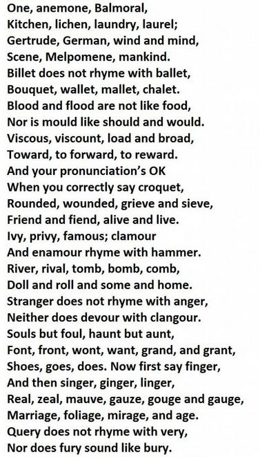 try poem 2