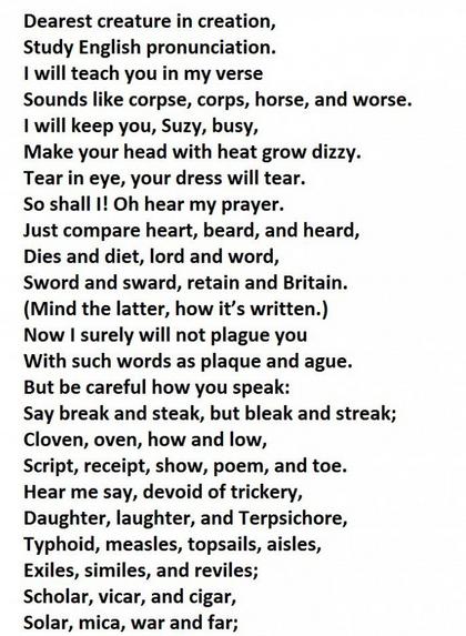 try poem