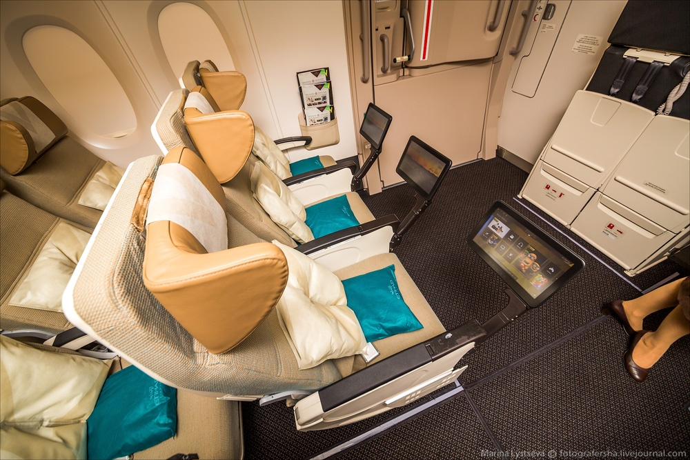 The Most Luxurious Plane
