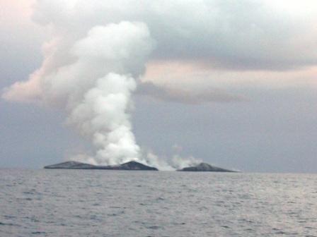 birth of new island