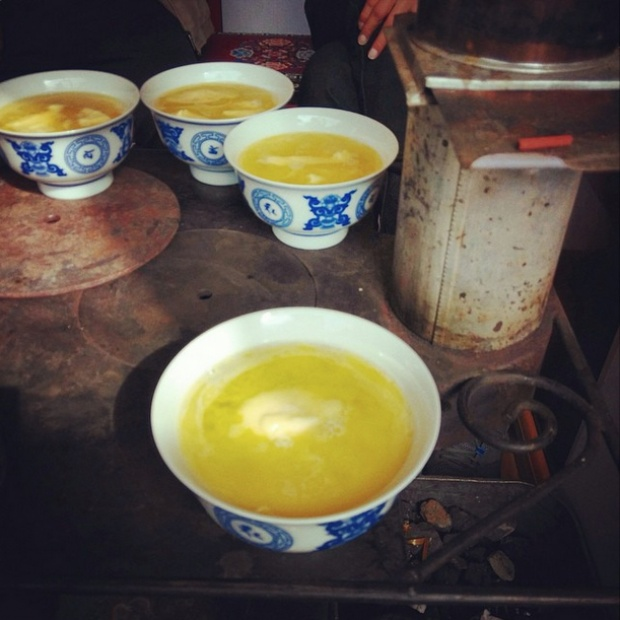cup of tea examples 5