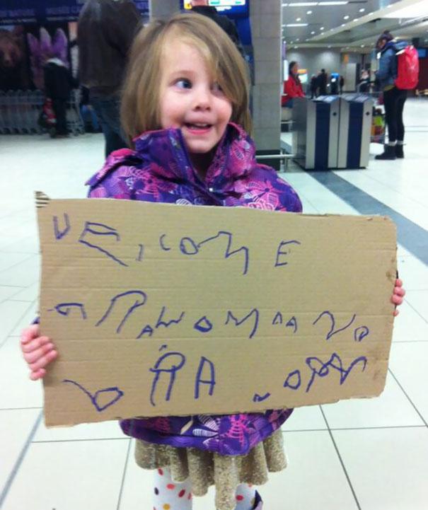 funny airport greetings