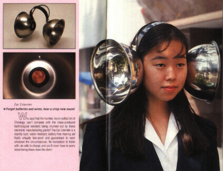 japanese invention
