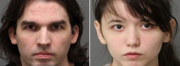 father daughter incest arrest